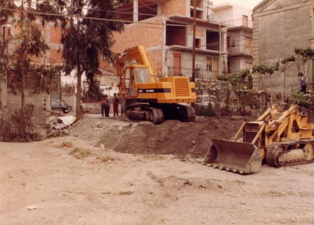 Comune di Giardini Naxos (ME), 1983